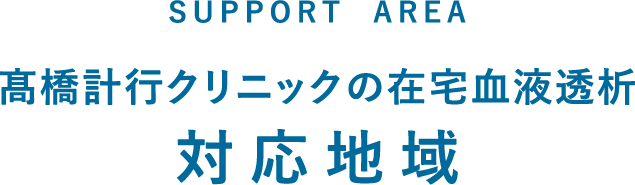 SUPPORT  AREA